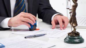 банкротство физических лиц без арбитражного управляющего