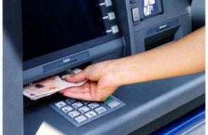 снять деньги с кредитной карты
