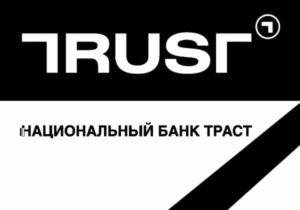 не платить кредит банку Траст