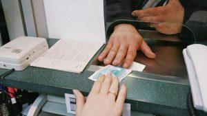забрать вклад при банкротстве банка