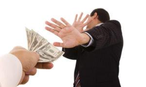 Сын не платит кредит в банке - чем родителям это грозит