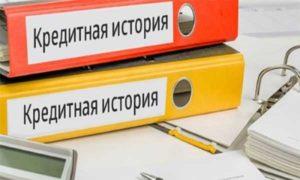 Отказ от реструктуризации долга