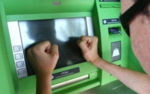Банк снял деньги с зарплатной карты: имеет ли банк право списывать долг по кредиту с зарплатной карты — tvoedelo.online