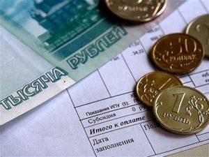 Изображение - Варианты списания долгов по коммунальным платежам kak-pravilno-spisat-dolgi-po-zhkh-kotorym-svyshe-3-let-300x225