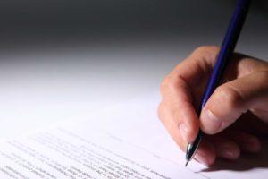 Прислали постановление об обращении взыскания на заработную плату