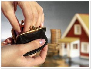 Изображение - Проблемы ипотечного кредитования kakie-problemy-ipotechnogo-kreditovaniya-est-v-rossii-1-300x229