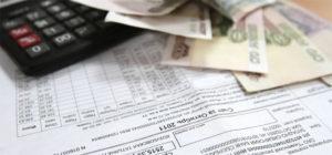 Изображение - Особенности и признаки банкротства ип osobennosti-nesostoyatelnosti-bankrotstva-individualnogo-predprinimatelya-2-300x140