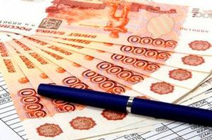 Соглашение о погашении задолженности по коммунальным платежам 2019